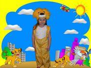 Карнавальный костюм Львенок